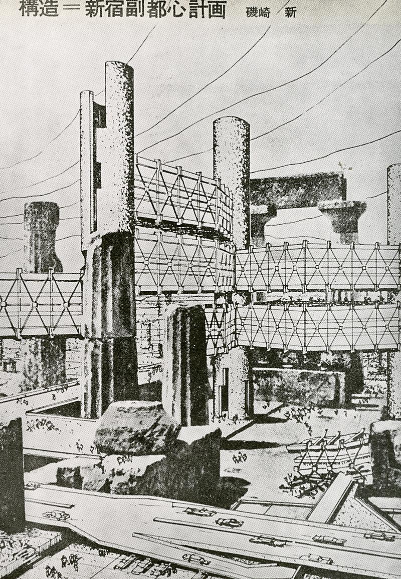 Arata Isozaki. Casabella 273 1963, 36
