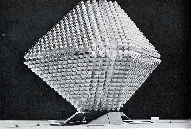 Kenji Ekuan. Architectural Design 37 May 1967, 213