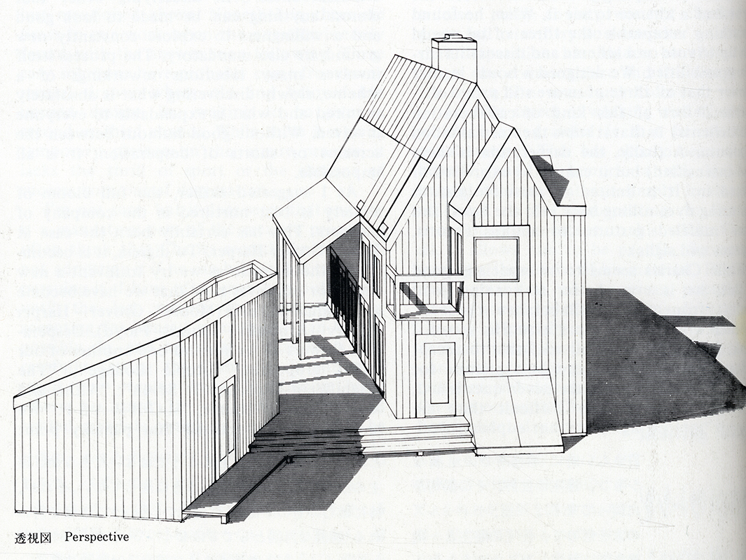 Charles Moore and Mark Simon. GA Houses. 7 1980, 78