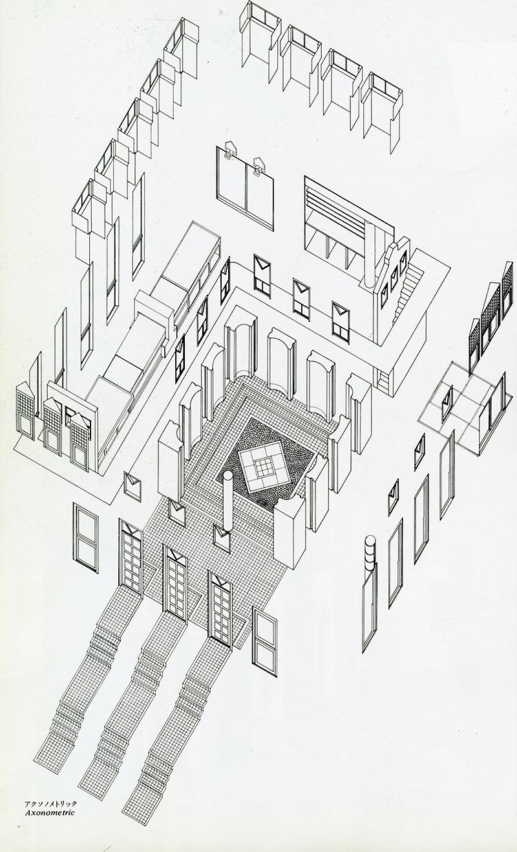 Hiroshi Hara. GA Document. 4 1981, 112
