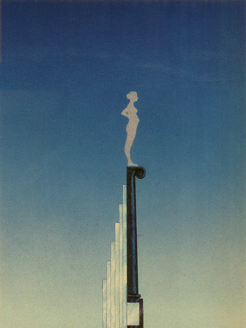 Robert Stern. Robert Stern. Architectural Design, London 1981, cover
