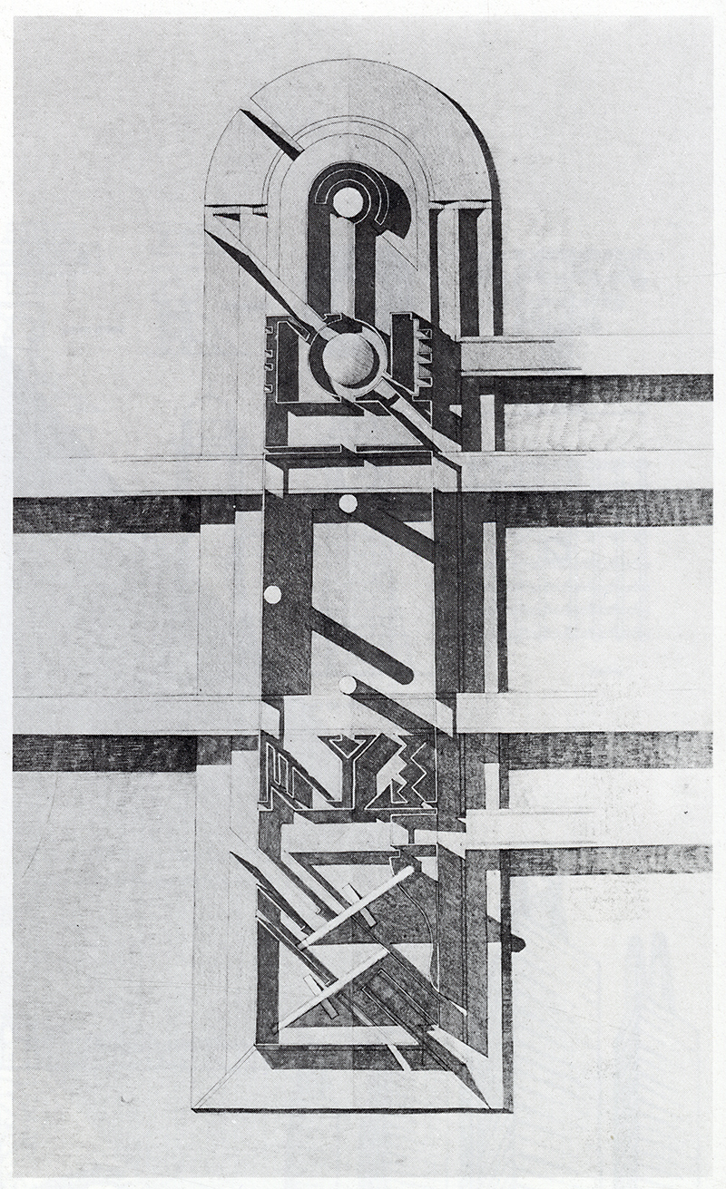 Jean Magerand and Elizabeth Mortamais. L'invention du parc. Graphite 1984, 162