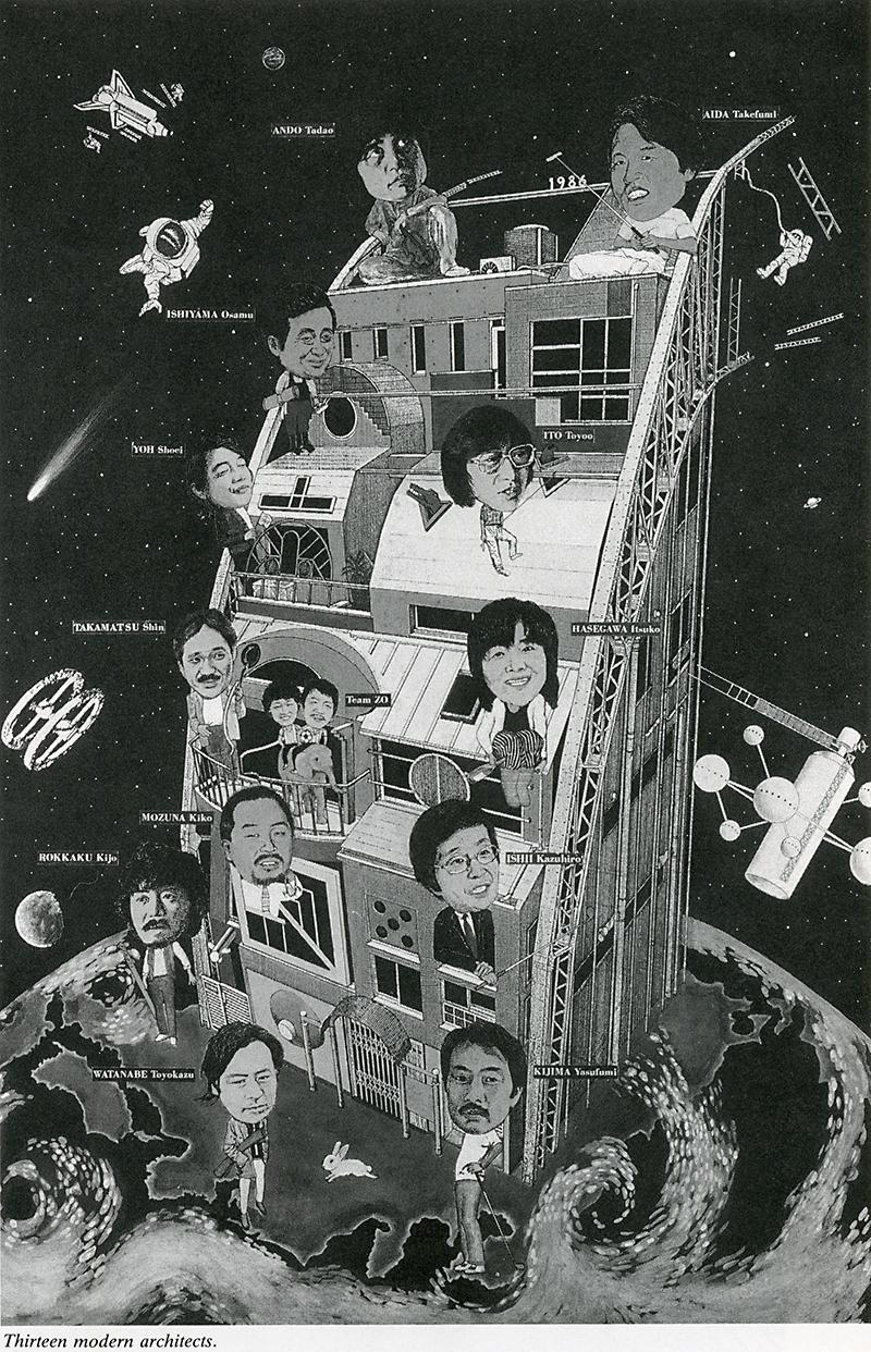 Kazuhiro Ishii. Japan Architect Aug 1987, 49