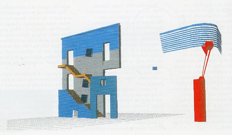 Makoto Sei Watanabe. Japan Architect Feb 1988, 52