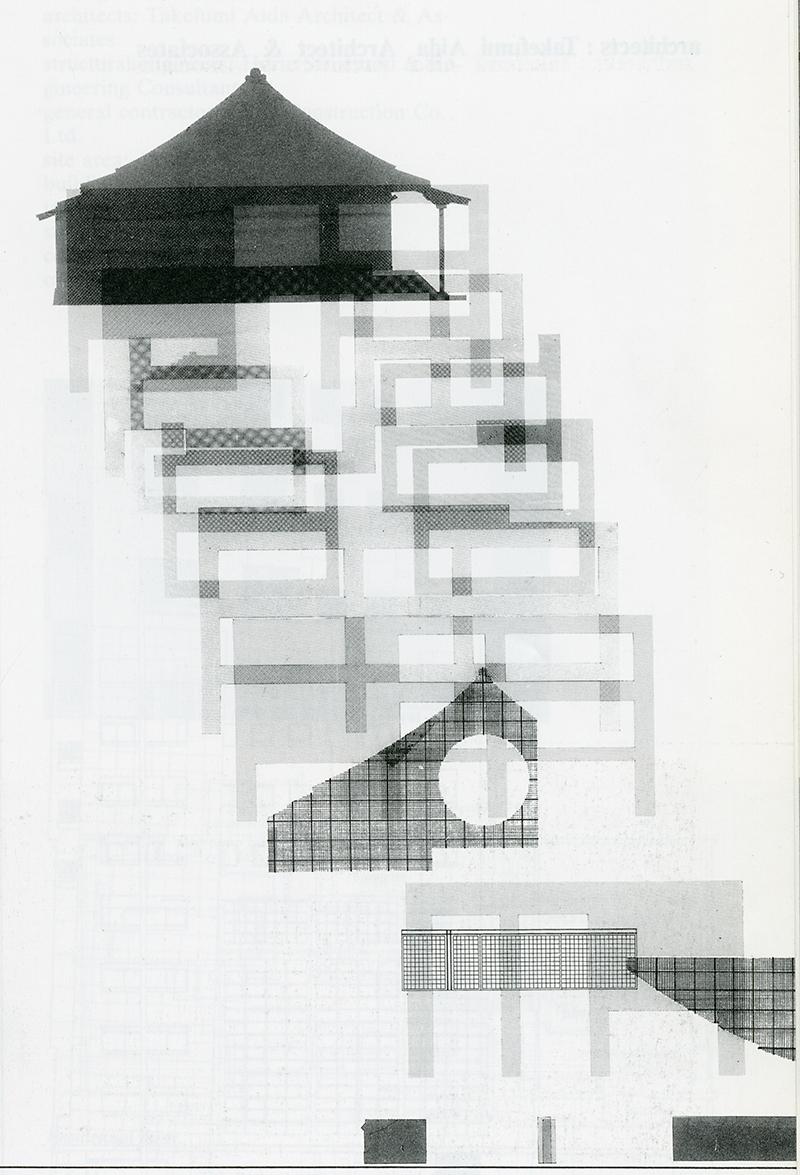 Takefumi Aida. Japan Architect Feb 1989, 29