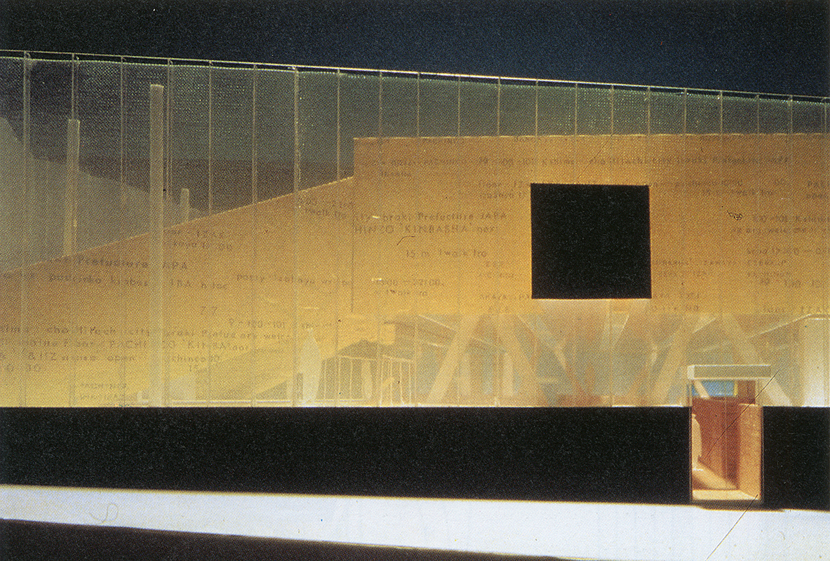 Kazuyo Sejima. Quaderns. 197 1992, 11