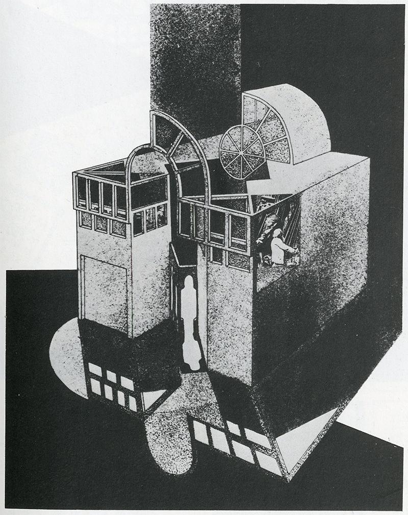 Annick Hemery and Patrick Charpiat. Japan Architect 53 Feb 1978, 27