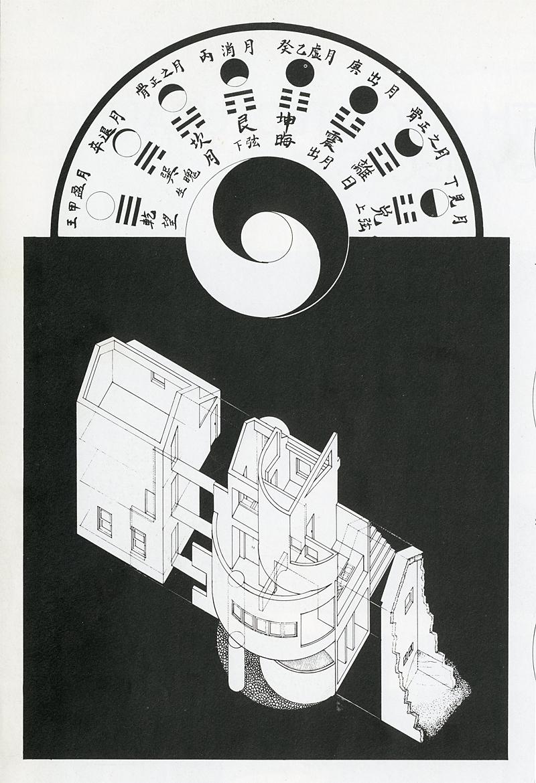 Monta Mozuna. Japan Architect 53 Jun 1978, 18