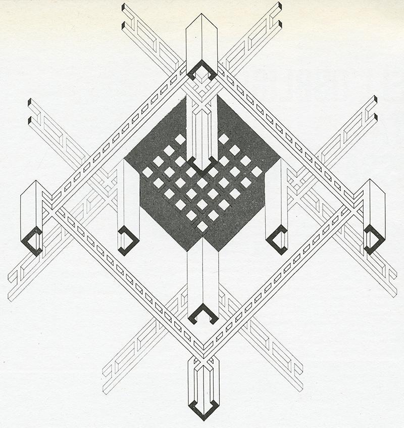Gae Aulenti. Casabella 276 1963, 23