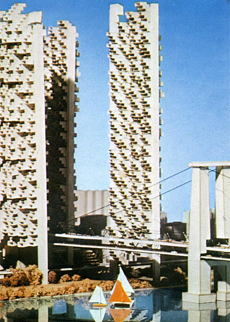 Paul Rudolph. Domus v.558 May 1976, 23