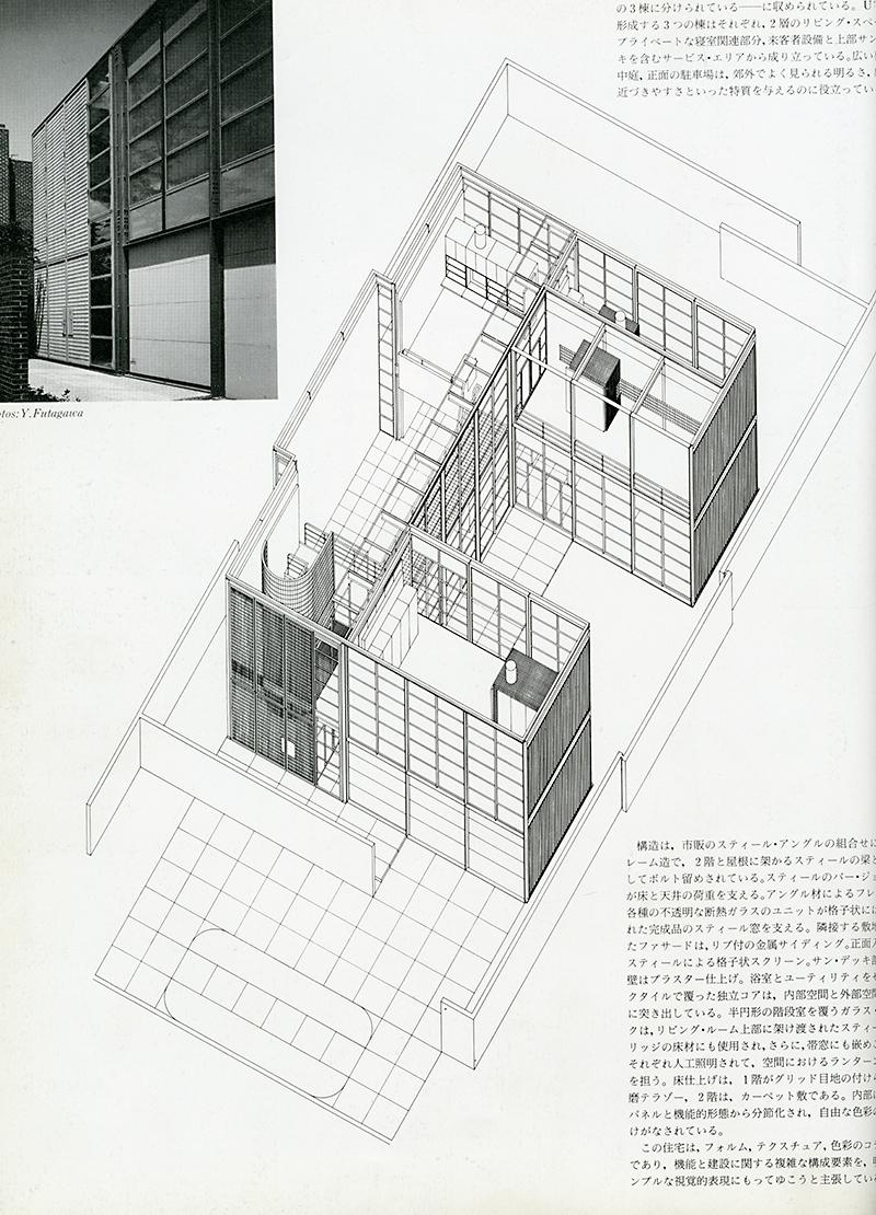 Ronald Krueck and Keith Olsen. GA Houses. 12 1982, 32