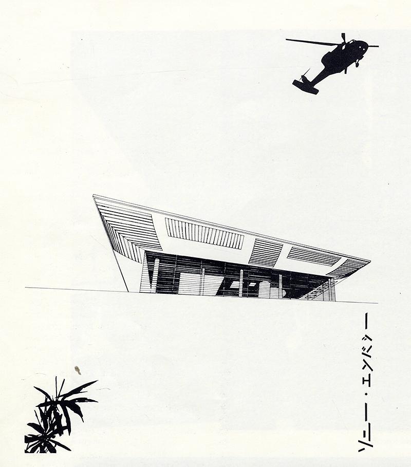 Juha Kaapa. AA Files 6 May 1984, 86
