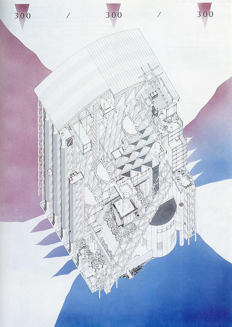 Yoshito Takahashi. Japan Architect Feb 1987, 38