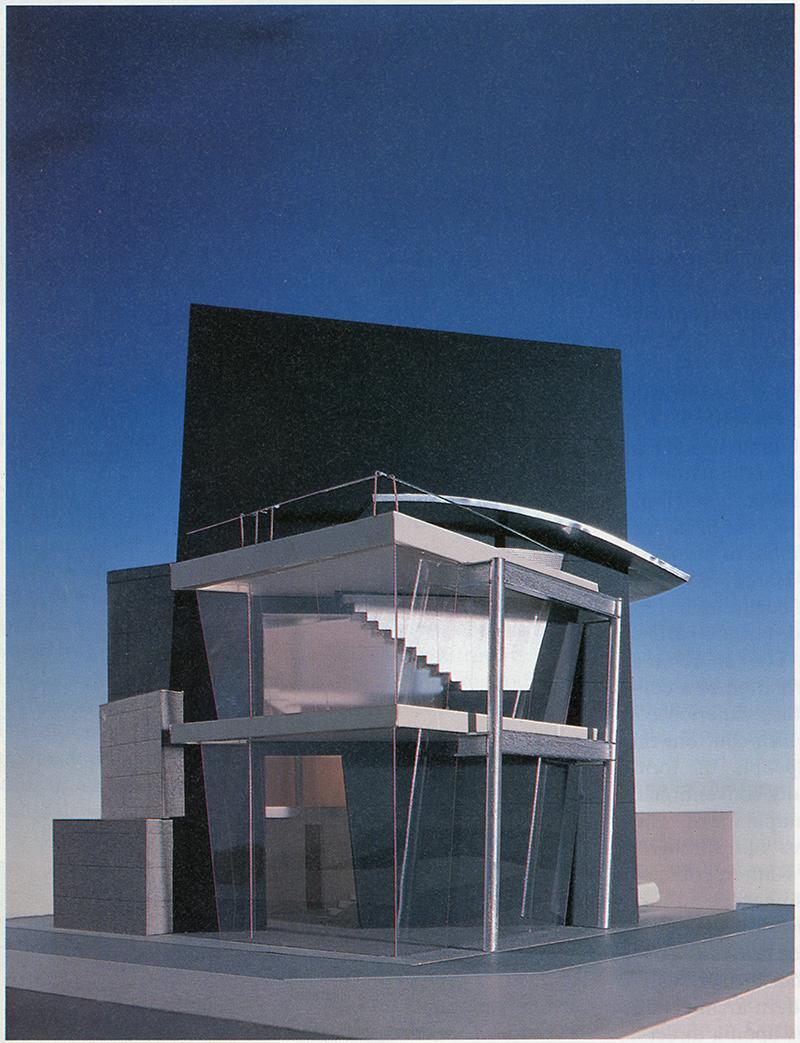Atsushi Kitagawara. Japan Architect Nov 1988, 12