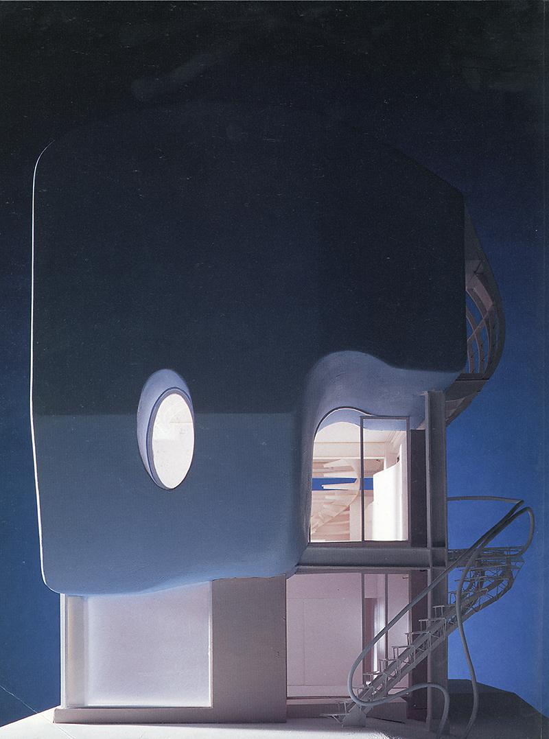 Kunihiro Hamade. Japan Architect 11 Autumn 1993, 210