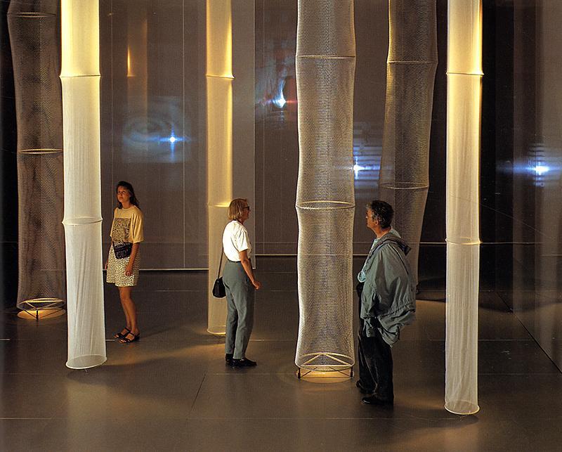 Toyo Ito. Japan Architect 19 Autumn 1995, 101