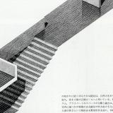 Tadao Ando. GA Houses. 6 1979, 183