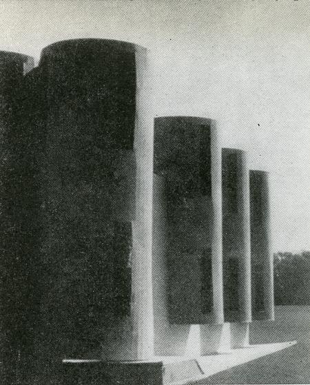 Louis Kahn. Casabella 275 1963, 33