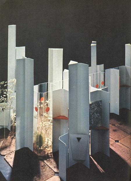Denis Goldschmidt. Cree 4 1970, 64