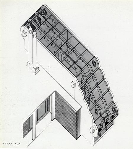 Stanley Tigerman. GA Houses. 6 1979, 38