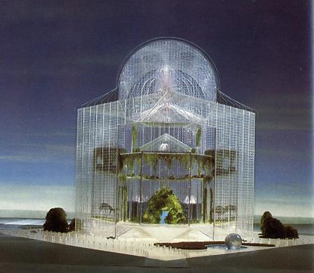 Emilio Ambasz. Architectural Record 172 Sep 1984, 131