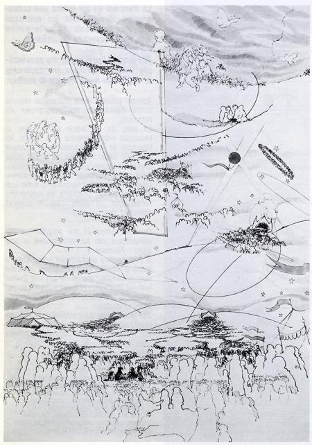 Sven Ingvar Andersson. L'invention du parc. Graphite 1984, 56