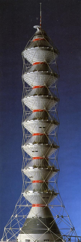 Future Systems. A+U 219 December 1988, 93