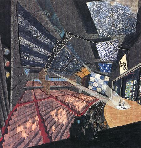 Hans Hollein. Japan Architect 7 Summer 1992, 47