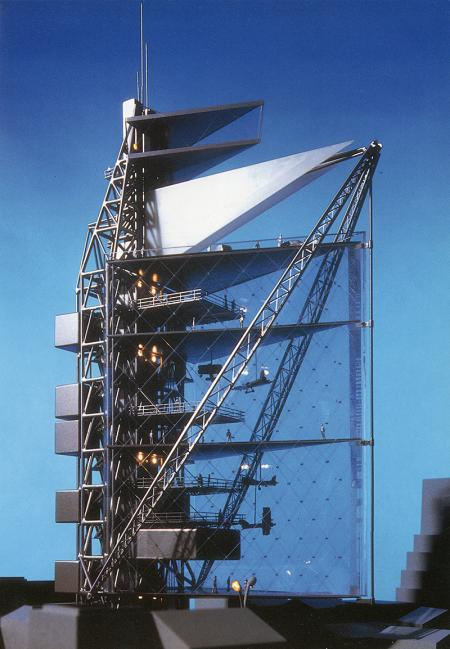 Richard Rogers. Japan Architect 7 Summer 1992, 223