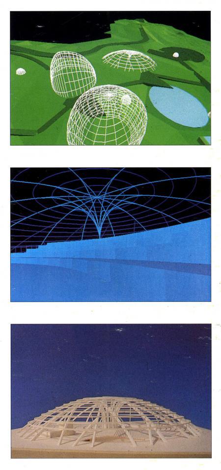 Itsuko Hasegawa. Architectural Design  1994,
