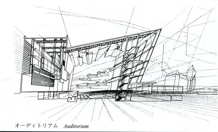 Zaha Hadid. GA Japan vol 12 Jan-Feb 1995, 41