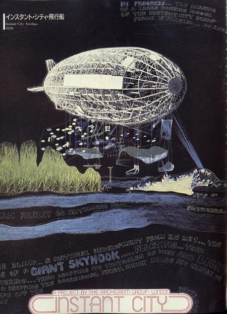 Peter Cook. A+U  1970,